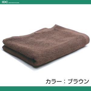 tftowel-brown