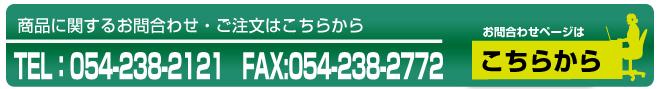 button001